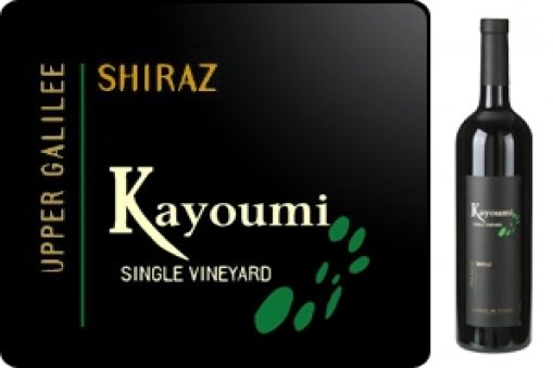 Large_singlevineyard-shiraz