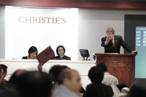 Large_Christies_hong